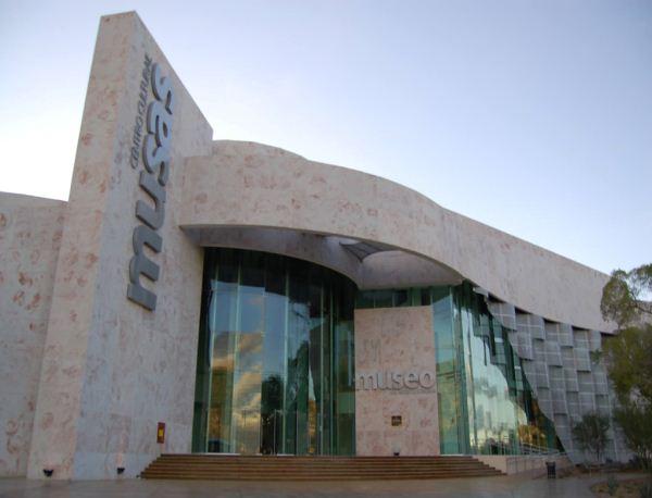 MUSAS: ¿museo de arte o bastión de Javier Gándara?